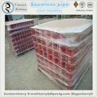 Buy cheap Made In China Supply Jfe Bear Connections Coupling from tianjin dalipu from wholesalers