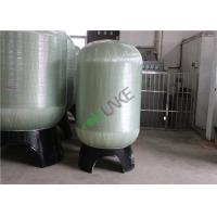 China Green Big RO Water Storage Tank FRP Filter Housing For Drinking 445 - 2400mm Height on sale