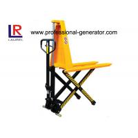 Double Piston Fixed High - Rise Hydraulic High Lift High Scissor Lift Platform Manufactures