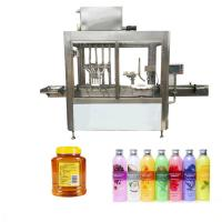 China Color Touch Screen Oil Bottle Filling Machine , 500kg Automatic Oil Filling Machine on sale