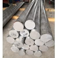 T4 2024 Aluminum Round Bar Mill Finish Excellent Fatigue Resistance HYR2024 Manufactures