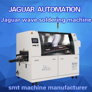 Buy cheap jaguar N250 smt pc control wave soldering machine from wholesalers