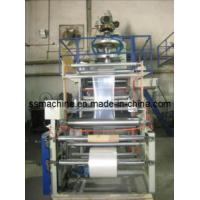 China PP Film Blowing Machine (SSPP-50) on sale