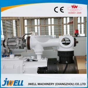 China Fast Loading Plastic Profile Extrusion Machine Rigid Design Customizable Color on sale