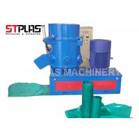 Low Noise Plastic Agglomerator Machine For Green PE Roller Films CE Certification Manufactures
