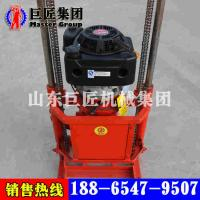 China QZ-2C gasoline core drilling rig for drill core and prospecting work on sale