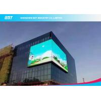 Shopping Mall LED Display Panel Board / Large LED Shop Display Screen Manufactures