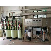 RO water treatment equipment, purifier, plant mineral water making machine,water filter Purification Machine Manufactures