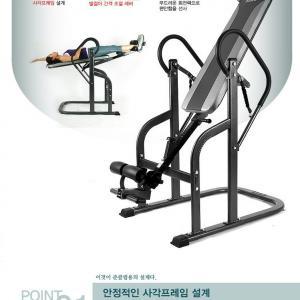 running man Handstand machine fitness euipment inversion table Manufactures