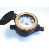 House Horizontal Piston Water Meter Brass ISO4064 Class B Manufactures