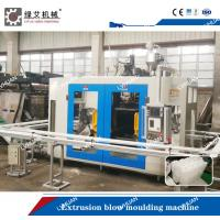 High Precision Extrusion Blow Molding Machine 10L For Cosmetic Containers Manufactures