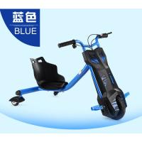 China Outdoor Sporting Kids Self Balancing Scooter With Seat , 3 Wheel Electric Scooter on sale