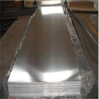 China CommercialAA7075 Polished Aluminum Sheet Thickness 6mm-500mm  Mill Finish on sale