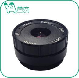 2.8 Mm Lens Cctv Camera, CS Mount Cctv Camera Wide Angle LensF1:2.0 Aperture