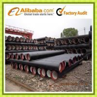 ISO2531 ductile iron pipes class k9 Manufactures