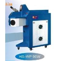 Jewelry Spot-Welding Machine (HS-WP 90W) Manufactures