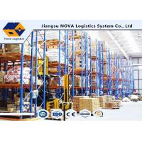 Epoxy Coating VNA Pallet Racking Q235B Adjustable For Industrial Warehouse Manufactures