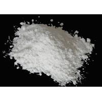 Quality Zinc Borate Antioxidant Plastic Additives Non - Toxic Flame Retardant In Plastics , Rubber And Coatings Halogen Free for sale
