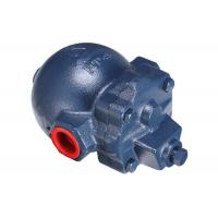 Buy cheap Flange End DSC Steam Trap Ductile Iron Float Type Thread End Operated from wholesalers