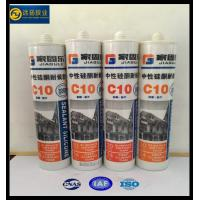 High Quality Excellent Weatherproofing Silicone Sealant Manufactures