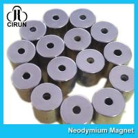 China Bright Silver N52 Neodymium Disc Magnets , Strong Sintered NdFeB Magnet on sale