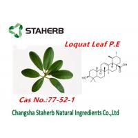 Buy cheap Loquat Leaf Extract Ursolic Acid Powder Pure Natural Plant Extracts from wholesalers