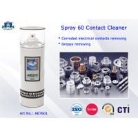 Electric contact spray cleaner non flammable fast and safe clean Manufactures