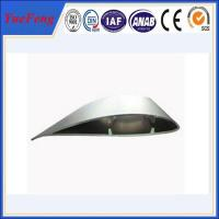 AA6063 Bending Industrial Fan Blade Anodized aluminum extrusion For Machinery Manufactures