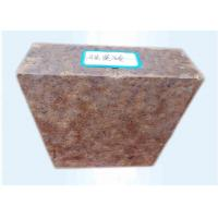 China High Temp Bauxite Silica Mullite Refractory Bricks For Cement Kiln Wear Resistant on sale