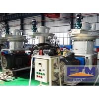 Wood Pellet Machine For Sale/High Quality Wood Pellet Mill For Sale Manufactures