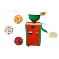 Malt Grain Mill Electric Small Scale Automatic Aura Rice Mill Motor 2800 R/Min Manufactures