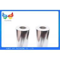 Anti Friction Metallic Silver Paper / High Precision Bottle Label Paper Manufactures