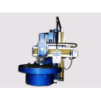 Quality Vertical Turret Lathe for sale