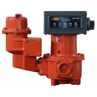 FMC Series Positive Displacement Flowmeters Rotary Vane Meter, Gravity Flow Meter Manufactures