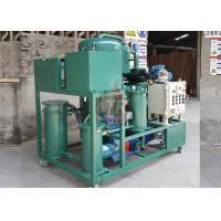 High Viscosity Waste Oil Refinery Machine Normal Pressure For Black Oil Manufactures