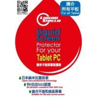 Liquid Shield 9h Screen Protector for Tablet / ipad(All models applicable) RoHS
