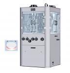 Three Layer Dishwashing Pharmaceutical Tablet Press Machine , Tablet Making Machine 24000pcs / H Manufactures