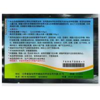 China Environmental amino acids organic Water soluble fertilizers for wheat on sale