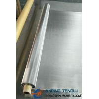 China Stainless Steel Bolting Mesh With SS304, SS316, Hastelloy, N6, etc. on sale