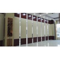 China Operable Wall Sliding Aluminium Track Folding Sound Proof Partitions For Ballroom on sale