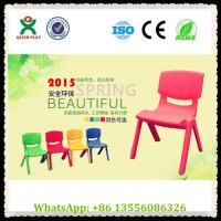 China wholesale children plastic table, plastic chairs, plastic table and chair Manufactures
