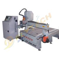 high quality disc ATC CNC Wood carving Machine instead handmade Manufactures