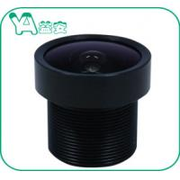 Vehicle 5MP Camera Lens Optics , Car Dvr Recorder Lens Φ15×16 Mm Diameter Manufactures