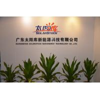 GUANGDONG SOLARSTOCK NEW ENERGY TECH LTD.