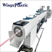 China LDPE / PERT Pipe Extrusion Line , Plastic Pipe Manufacturing Machine on sale