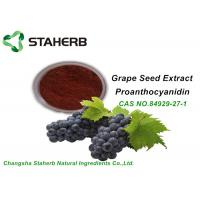 Anti Oxidant Organic Makeup Ingredients Grape Seed Extract OPC 95% CAS 84929 27 1 Manufactures