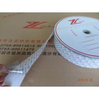 White / Black Self Adhesive Hook And Loop Tape , Waterproof Strong Sticky Fasteners Manufactures