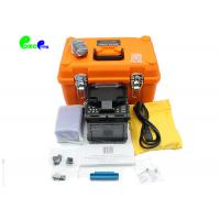 Quality Handhold Fiber Optic Tools FTTX Small Fusion Splicer Mini Machine OMCFS 117 for sale