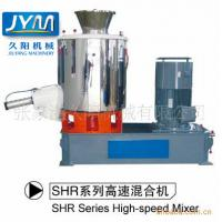 Automatic Control SHR Series High Speed Mixer Heating Mixer Unit For Mixing And Drying Manufactures