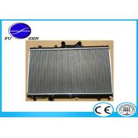 China Toyota Corolla Accessories 1992-1996 Toyota Corolla Radiator OEM / ODM Available on sale